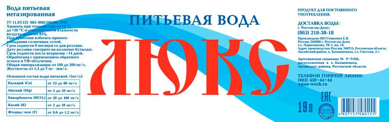 Компоненты природной среды - это что такое? :: businessman.ru