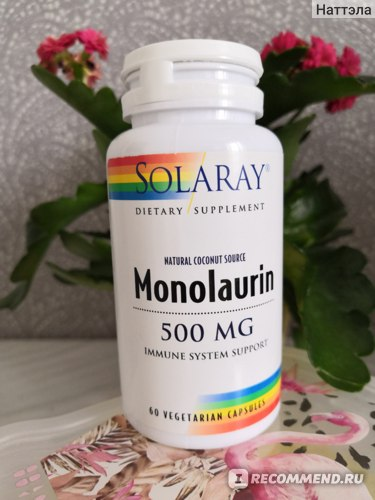 Монолаурин: предотвращает простуду и вирусы.