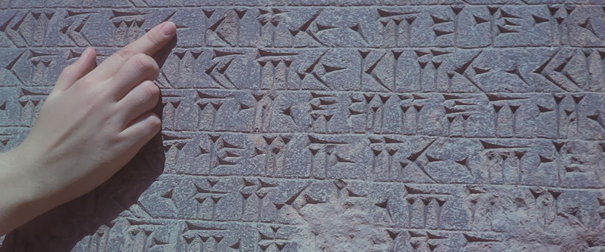 Система письменности, которую использовали шумеры. клинопись: история, особенности
