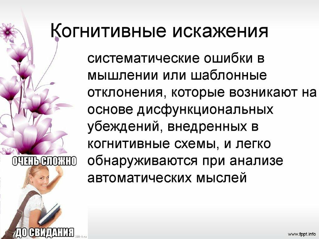 Когнитивные нарушения — википедия с видео // wiki 2