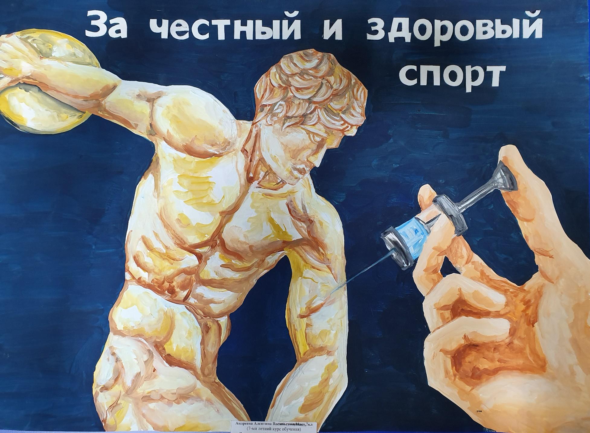 Допинговые скандалы в российском спорте. обвинения и расследования -  биографии и справки - тасс
