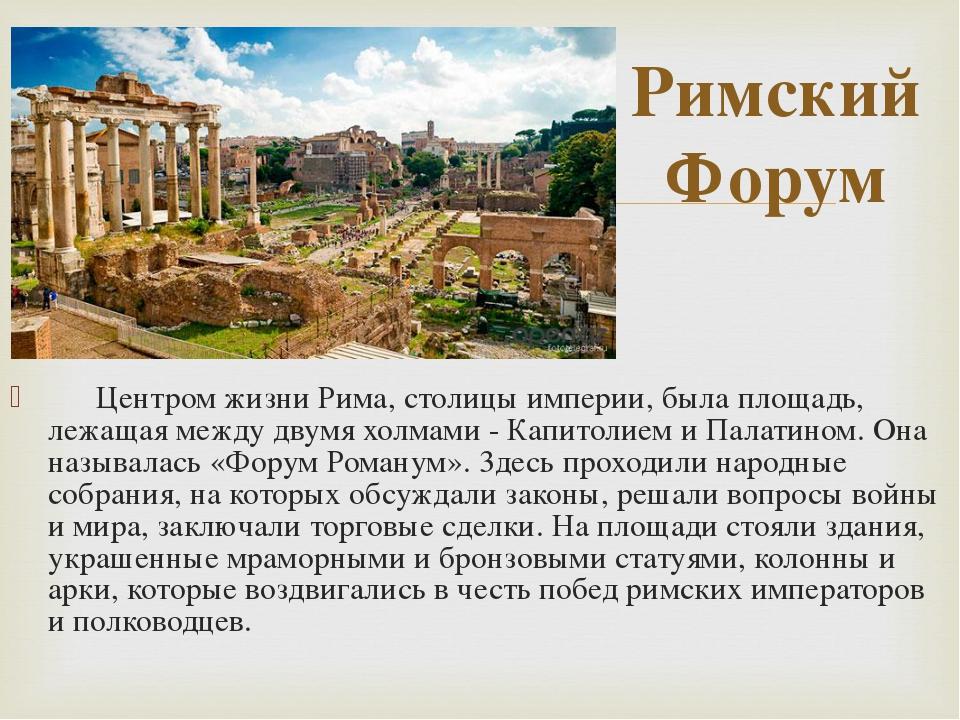 История римской империи (5 династий, причины распада и наследие)