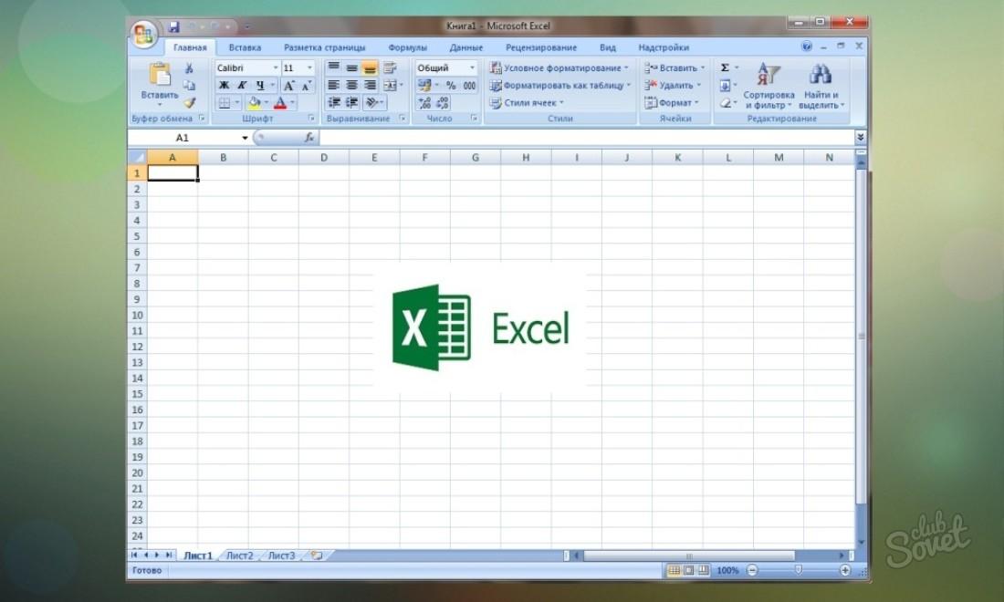 Что такое числовой формат в excel?