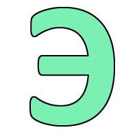 Что такое плацкартный 3э вагон и чем он выгодно отличается от 3л и других типов плацкарта? как определить класс обслуживания по аббревиатуре?