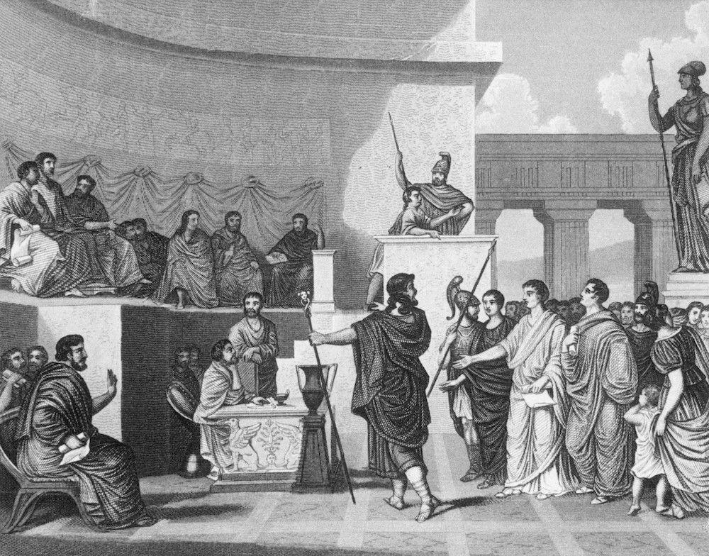 Что такое народный трибун определение. народные трибуны