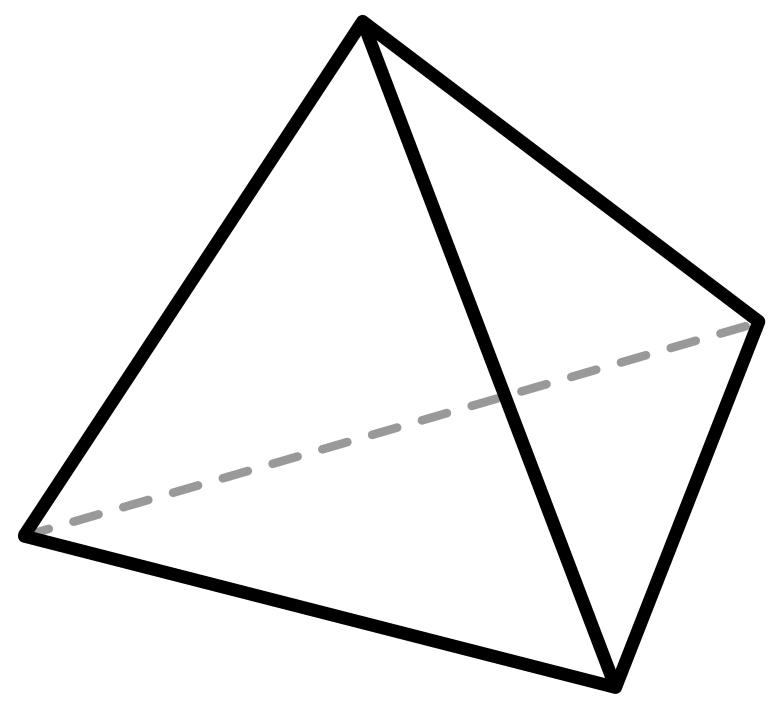 Ортоцентрический тетраэдр
