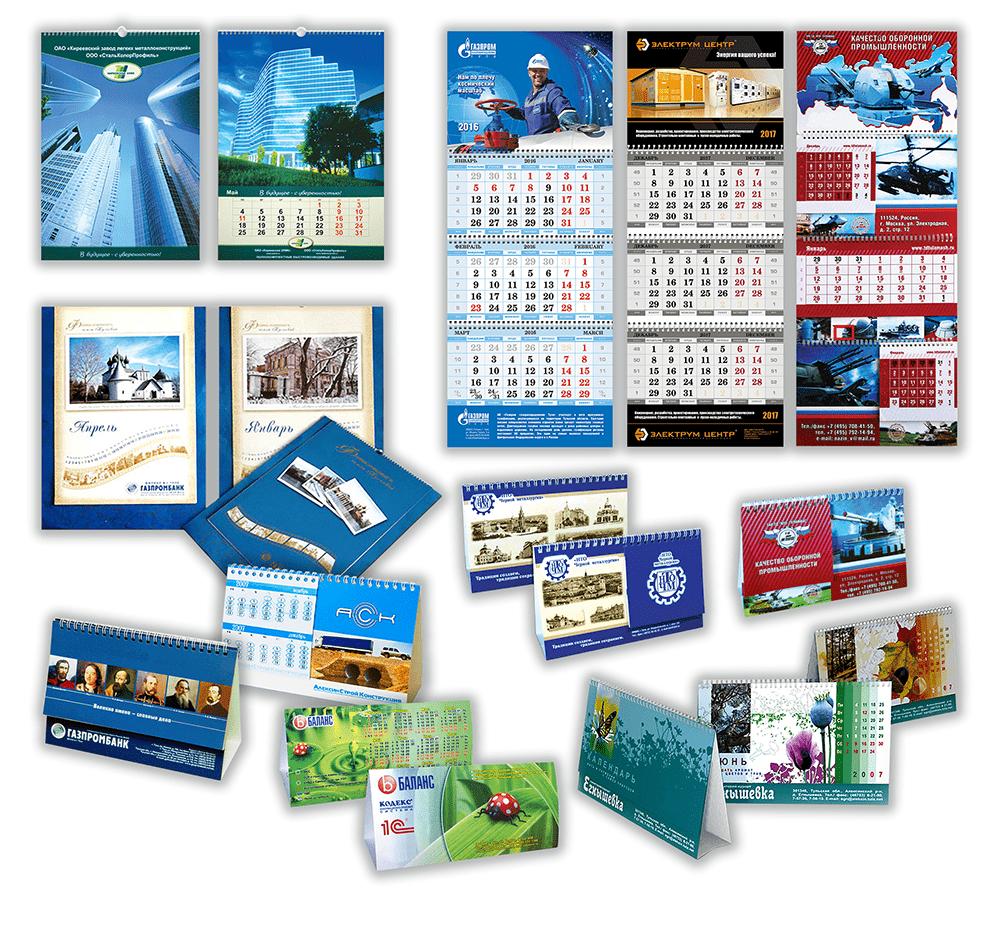 Календарь на 2020 год с праздниками и выходными россия: смотреть онлайн!