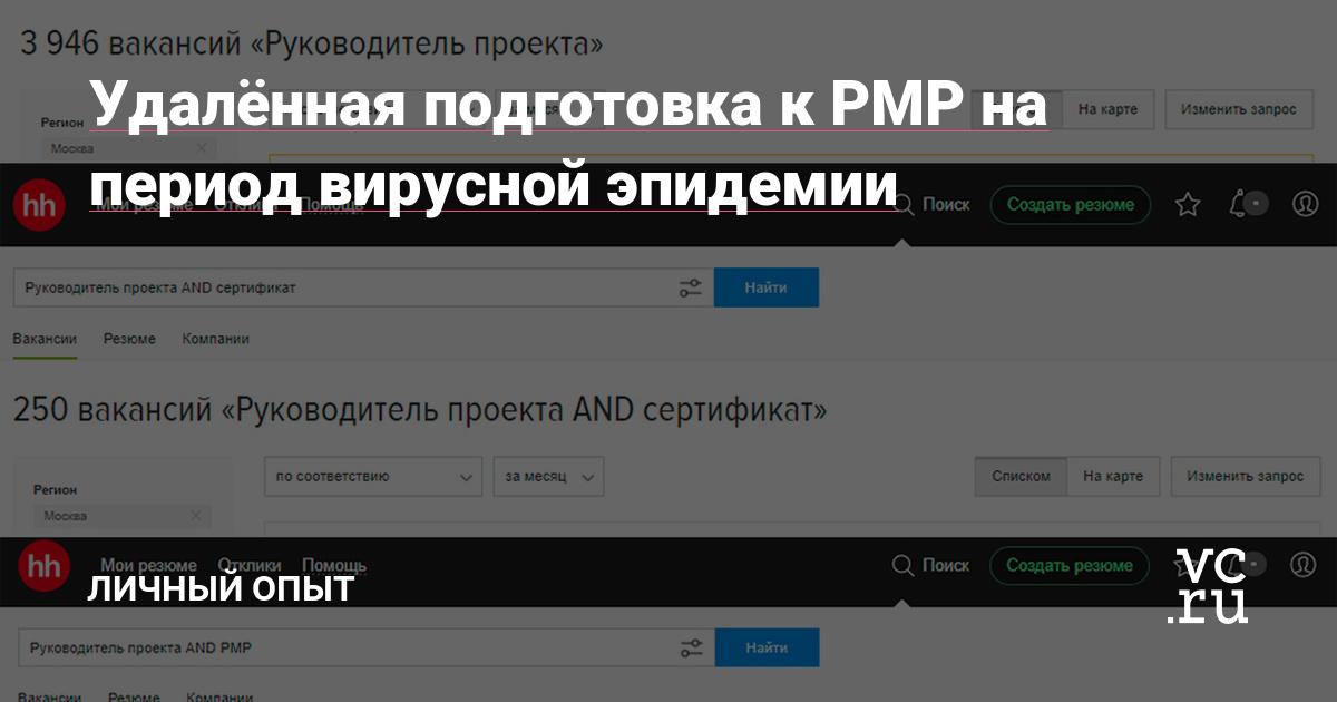 Webinar.ru - площадка для проведения онлайн вебинаров. вебинар.ру - современная вебинарная площадка online.