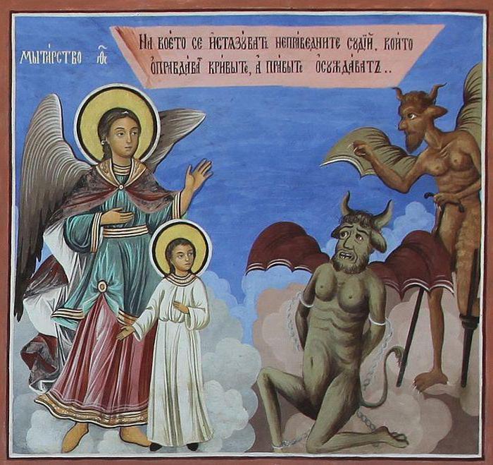 Что такое чистилище и его значение в православии? :: syl.ru