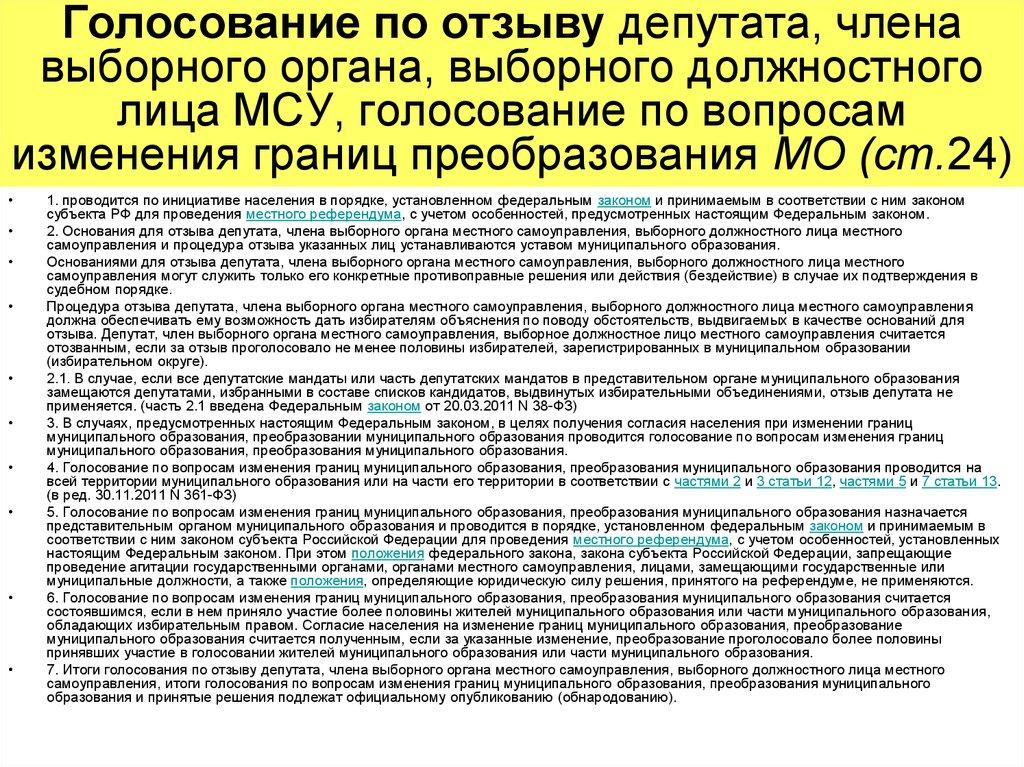 Принят закон об электронных досье на жителей россии