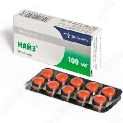 Таблетки найз от чего помогают: показания и инструкция по применению, отзывы, цена препарата