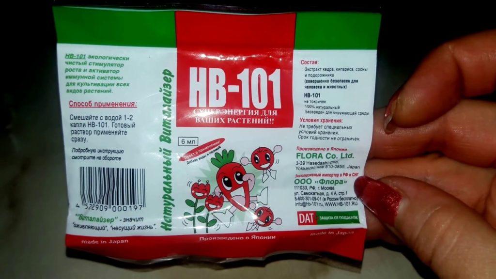 Японский препарат нв 101, инструкция по применению - молочай