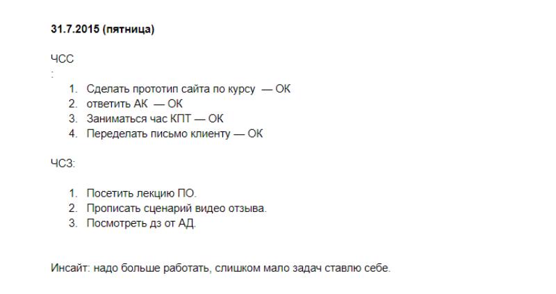 Талант — что это такое    ktonanovenkogo.ru