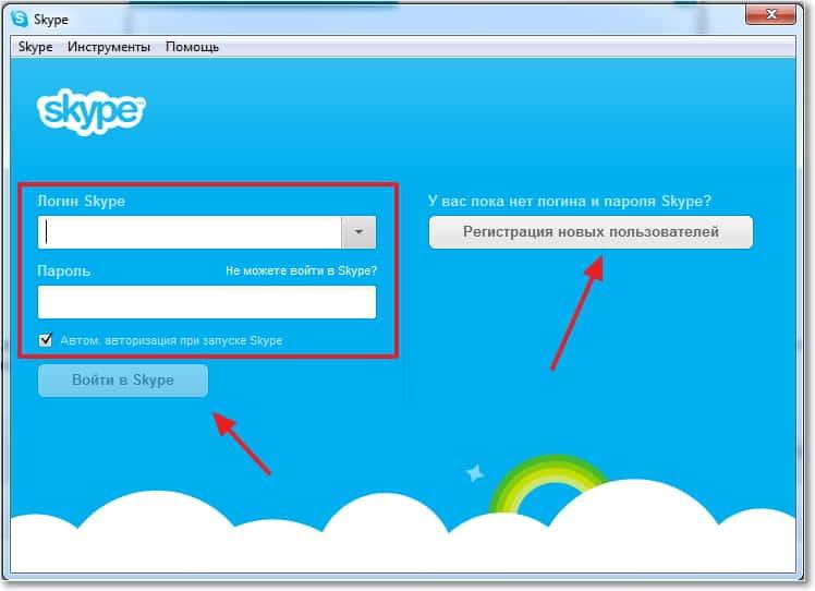 Что такое skype (скайп) и как им пользоваться