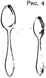 Что такое тело в физике примеры. что такое физическое тело? определение и примеры