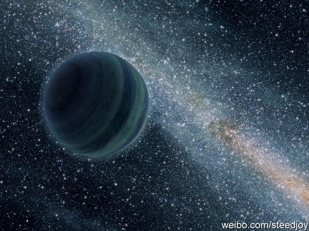 Пояс койпера - окраина солнечной системы