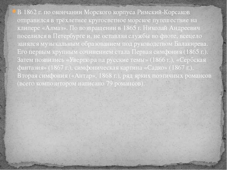 Рахманинов. симфоническое творчество
