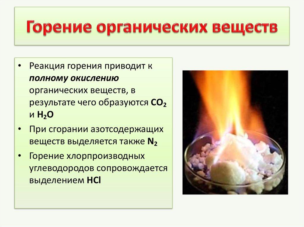 Gorenje - бытовая техника, купить у официального дилера в москве на сайте gorenje-ru.ru, заказать технику горение по лучшим ценам с официальной гарантией в интернет-магазине бытовой техники gorenje