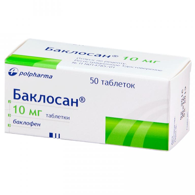 Характеристика и список препаратов  – миорелаксантов при заболеваниях позвоночника: особенности воздействия и применения медикаментов