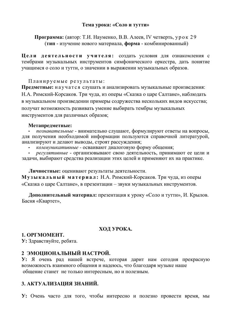 """""""тутти-фрутти"""": изумительный десерт"""