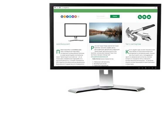 Мультимедийные презентации   контент-платформа pandia.ru