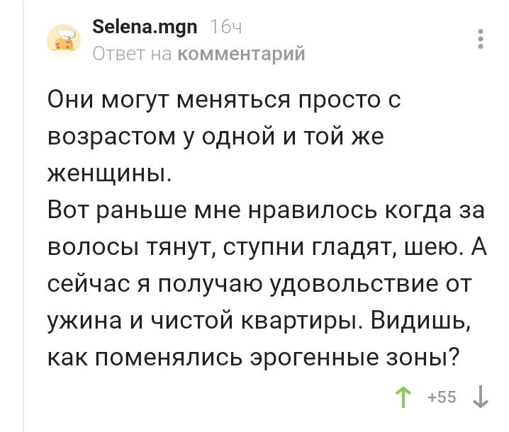 Прелюдия начинается не только в постели… | womanpost.ru