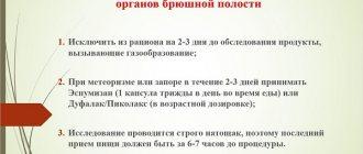 Сделать урофлоуметрию в москве. цена - от 820 руб. в центре «клиника abc»
