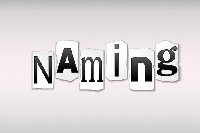Что такое нейминг простыми словами: книги, примеры и особенности выбора названия