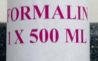 Формалин — википедия. что такое формалин