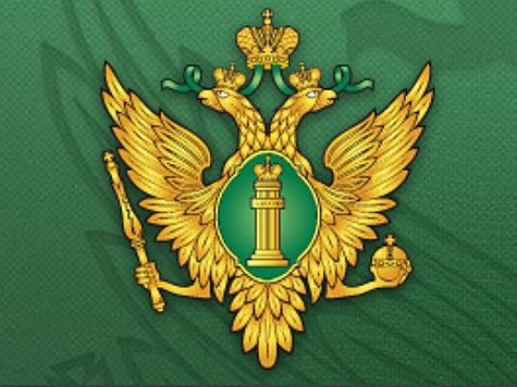 Министерство юстиции - это... понятие, структура, функции и полномочия :: syl.ru
