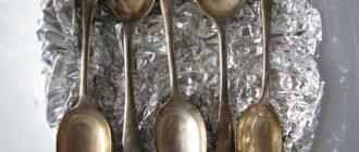 Все о мельхиоровой посуде