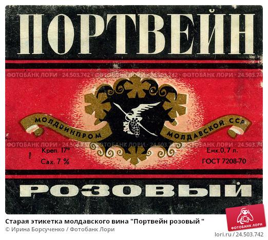 Бормотуха, чернила, шмурдяк -  что это такое? :: syl.ru