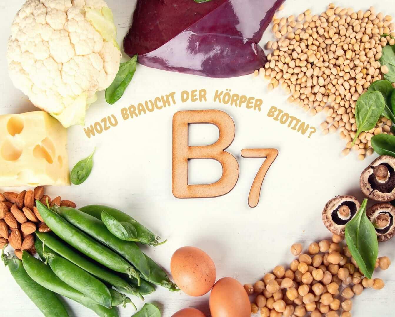 Биотин (витамин н, витамин в7) польза, дефицит и избыток
