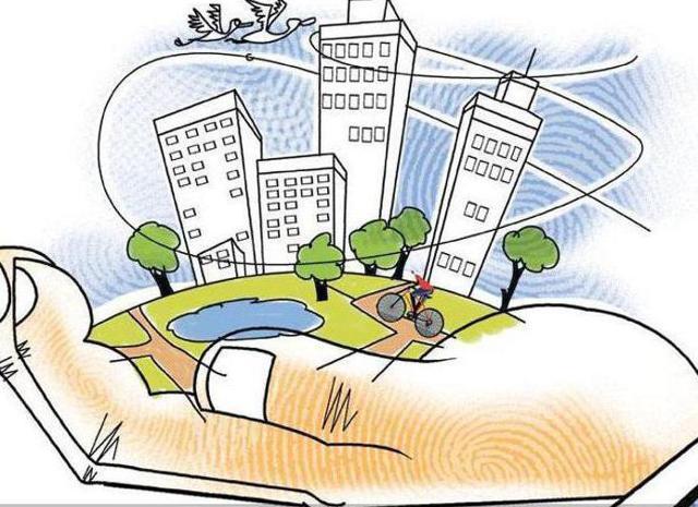 Что такое субвенция? различия между дотацией, субвенцией и субсидией :: businessman.ru