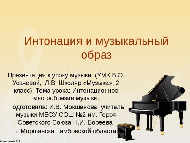 Что такое музыкальный образ или как создать свой мир эмоций