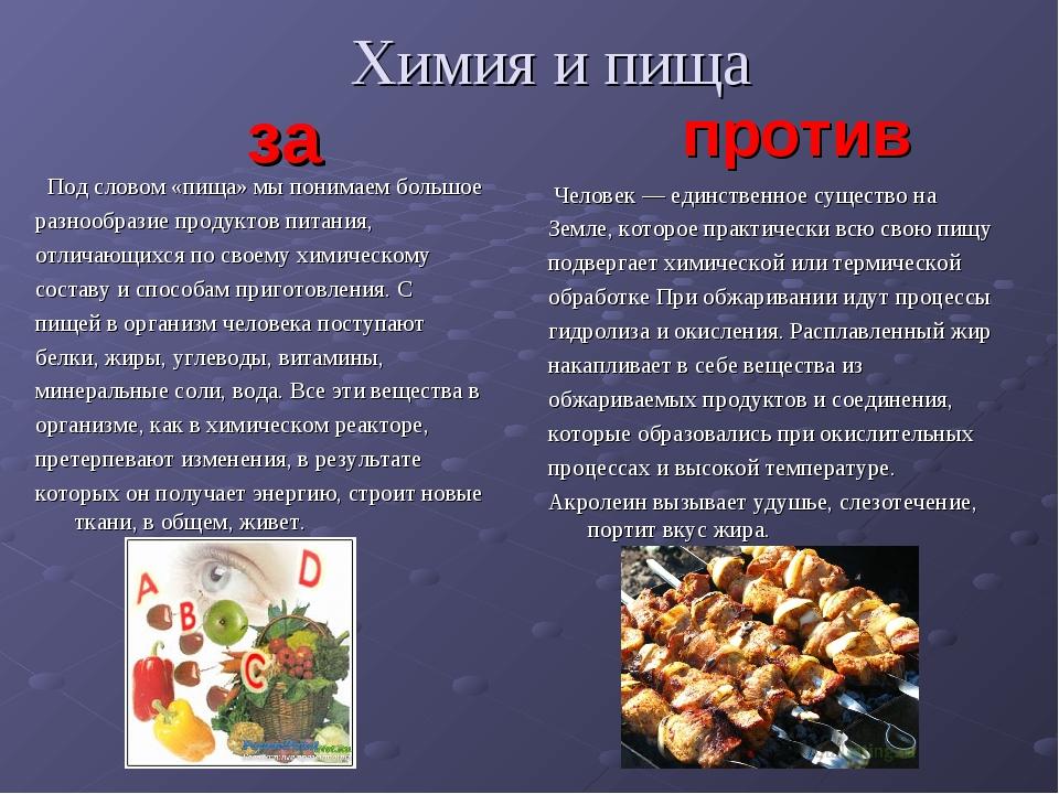 Субпродукты — что это такое, как их вкусно приготовить