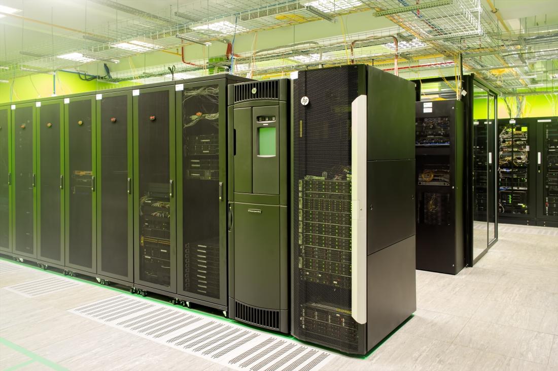 Центр обработки данных (дата-центр)