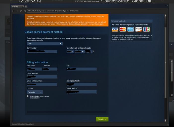 Расчетный адрес в steam – что это и где его найти? - ddr64.ru