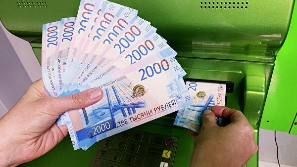 Спящий счет (в банке). что это такое и может ли государство забрать эти деньги