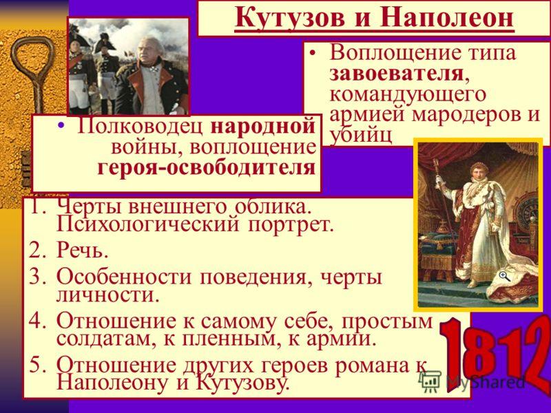 Антитеза — википедия с видео // wiki 2