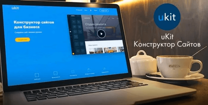 Iot-платформа, платформа для интернета вещей