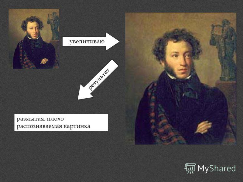 Как можно быстрей.. что такое сценарий презентации?  в чём состоит отличие интерактивной резентации от презентации со сценарием?, информатика