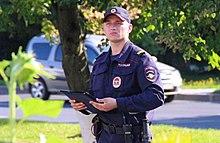 Основные задачи полиции рф: описание, требования и принципы
