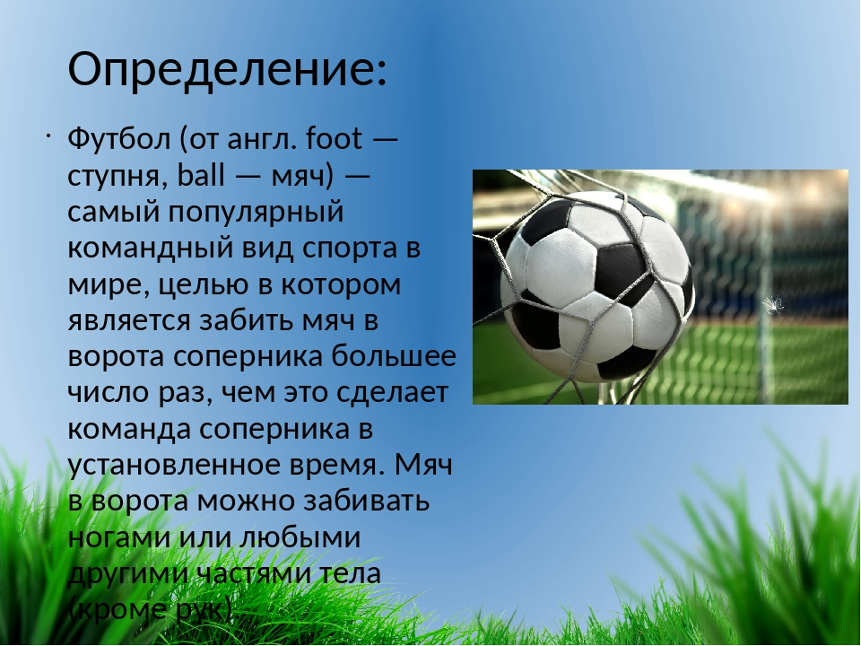 Ua-футбол ᐉ новости футбола онлайн • результаты футбольных матчей сегодня • все о футболе на сайте ua-football.com