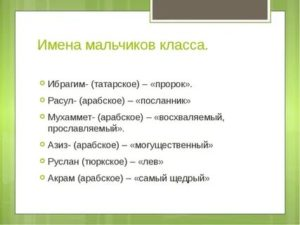 Иман — википедия с видео // wiki 2
