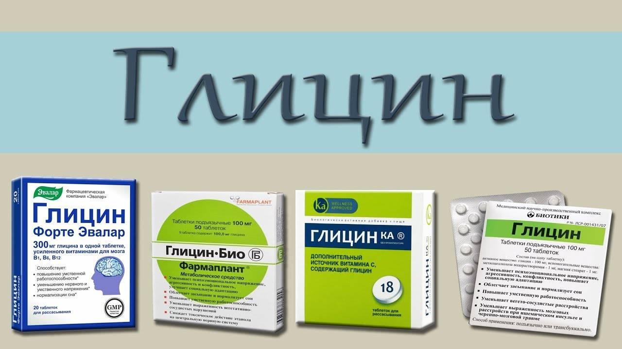 Бенфотиамин применение в медицине, инструкция, польза