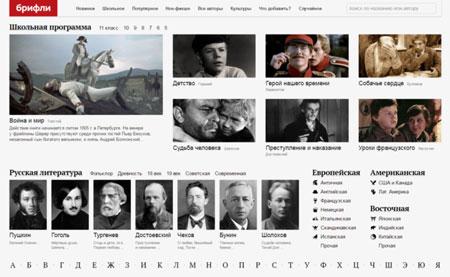 Островский «гроза» краткое содержание по действиям – читать пересказ пьесы онлайн