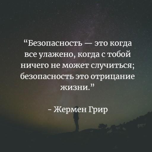 106 лучших цитат про счастье, любовь и жизнь