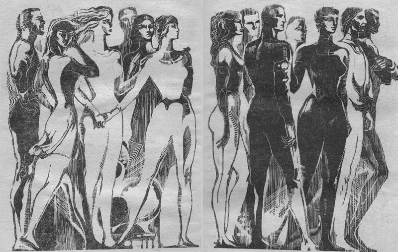 Ефремов и.а. - как создавался «час быка» (1969)