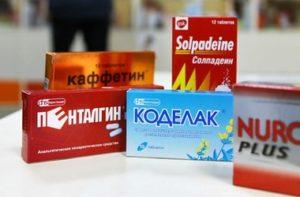 Героин: признаки употребления, ломка, передозировка, лечение